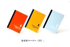 hobonichi paper (s)