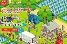 UNIQLO LUCKY LINE2