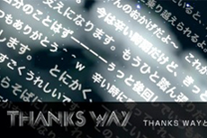 777Project / THANKS WAY
