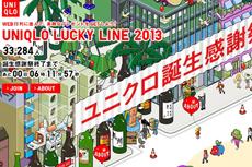 UQLL_Japan2013b