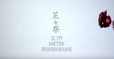 スクリーンショット 2015-12-30 11.34.42